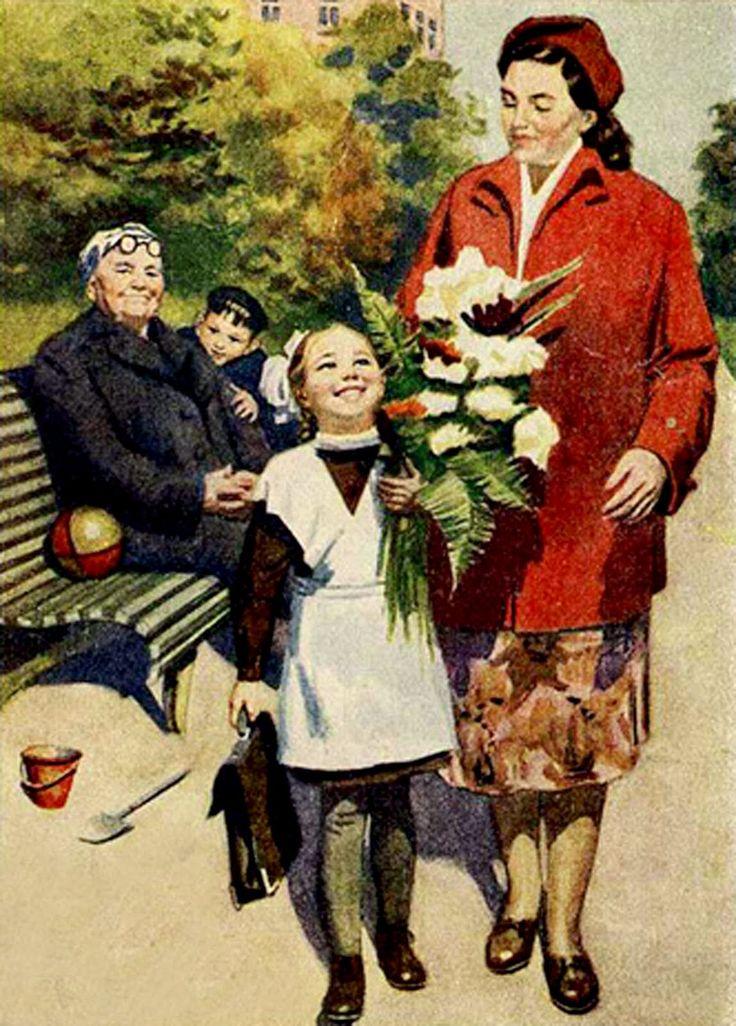 Учитель открытка советская