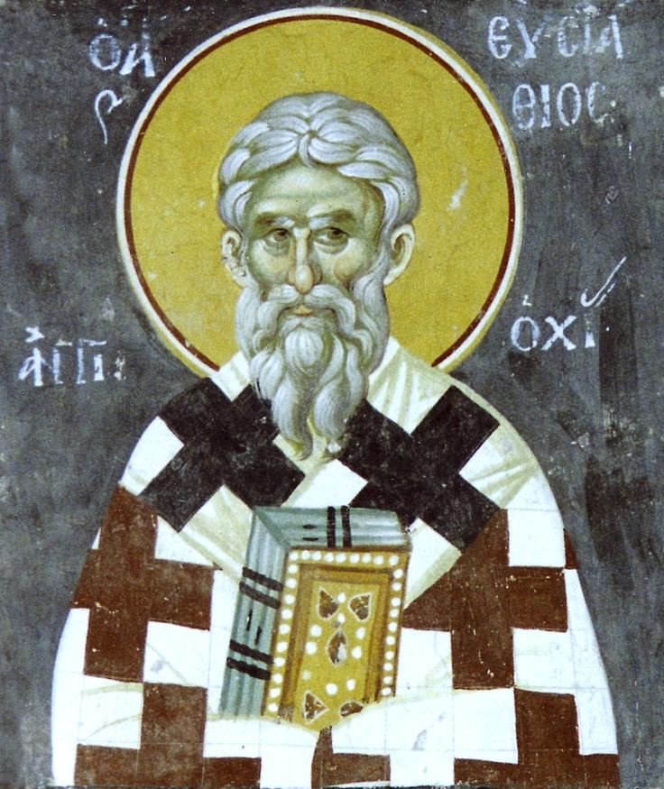 Свт. Евстафий Антиохийский / St. Eustathius of Antioch (Feb 21 / Mar 6)