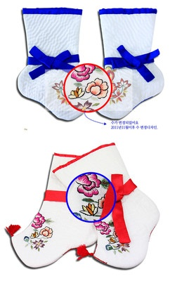 Hanbok dress Socks Busun Korean traditional clothes   girl boy wedding party dress    Click this picture, go to ebay page.