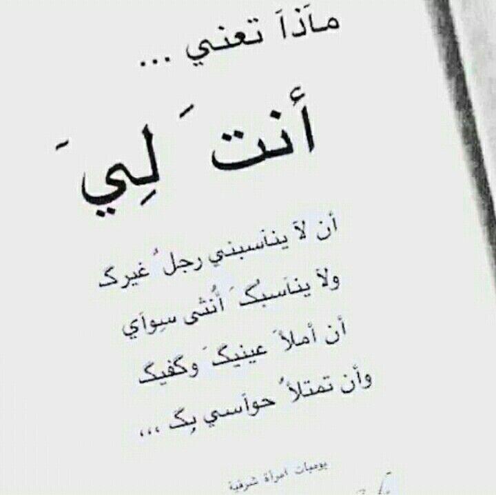 image amour en arabe