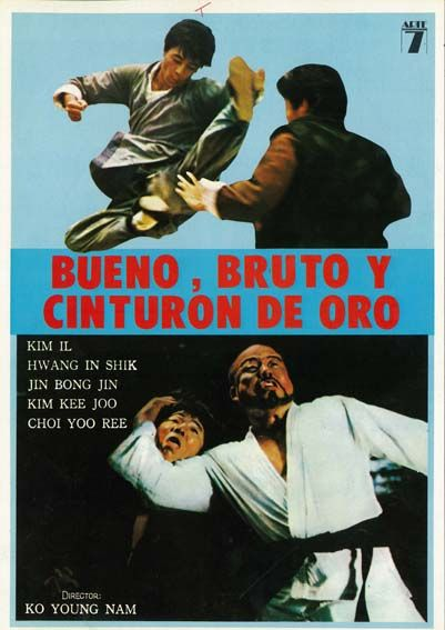 """Bueno, bruto y cinturón de oro (1976) """"Sujeja"""" de Young Nam Ko - tt0303098"""
