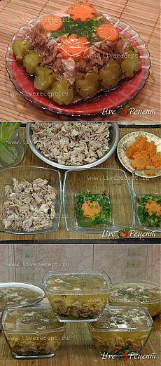 Холодец- рецепт с пошаговыми фотографиями Холодец из раздела Мясо и субпродукты кулинарной книги сайта Live Рецепт | LiveRecept.ru