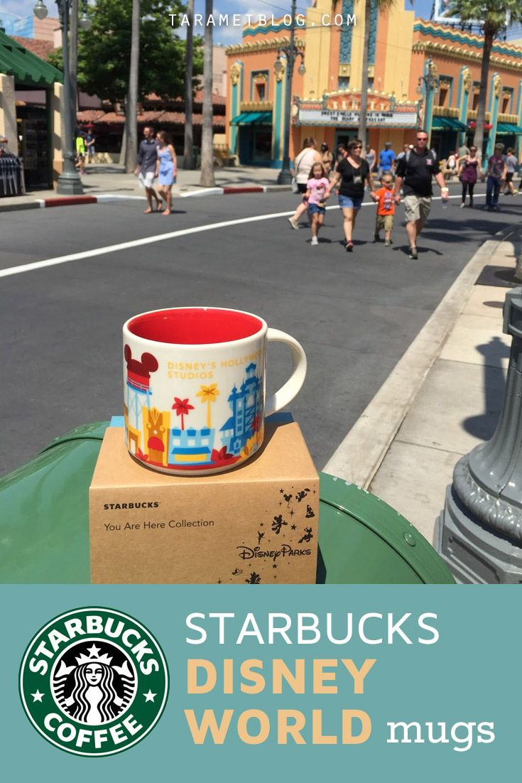 """When Tara Met Blog: Starbucks """"You Are Here"""" Disney World Mugs. I hope they still have these at Main Street Bakery in Magic Kingdom!"""