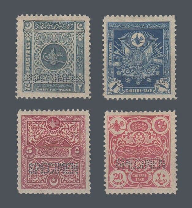 Ottoman Stamps
