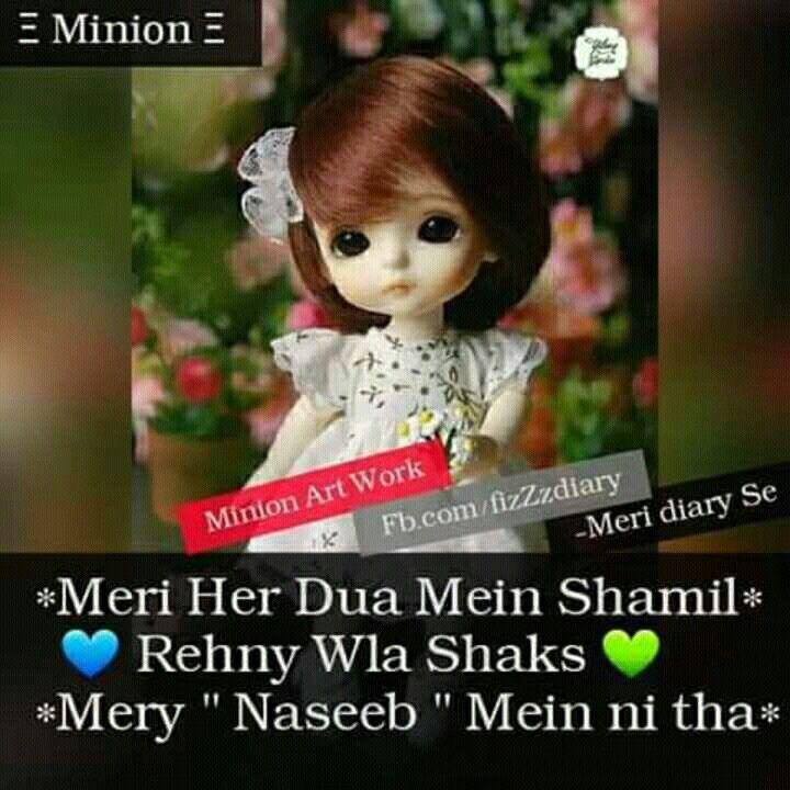 Pin By Heena Shaikh On Shayariii