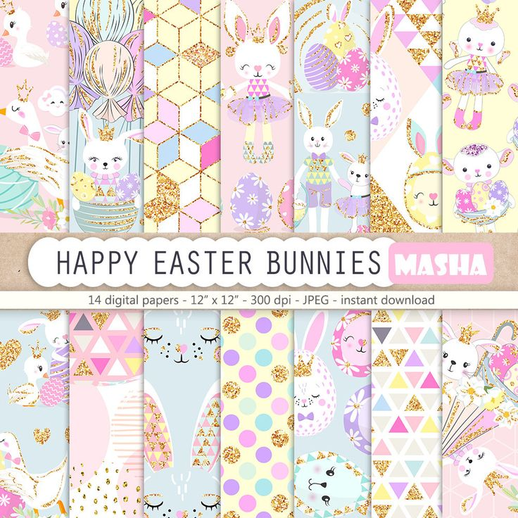 Excited to share the latest addition to my shop: Easter Digital Paper Pack, Easter Bunny Digital Paper Bunny Pattern Easter Eggs Digital Paper Happy Easter Illustration Seamless Patterns #easterdigitalpaper #easterpattern #easter #digital #print #pink #anniversary #blue #etsy http://etsy.me/2EojBHh