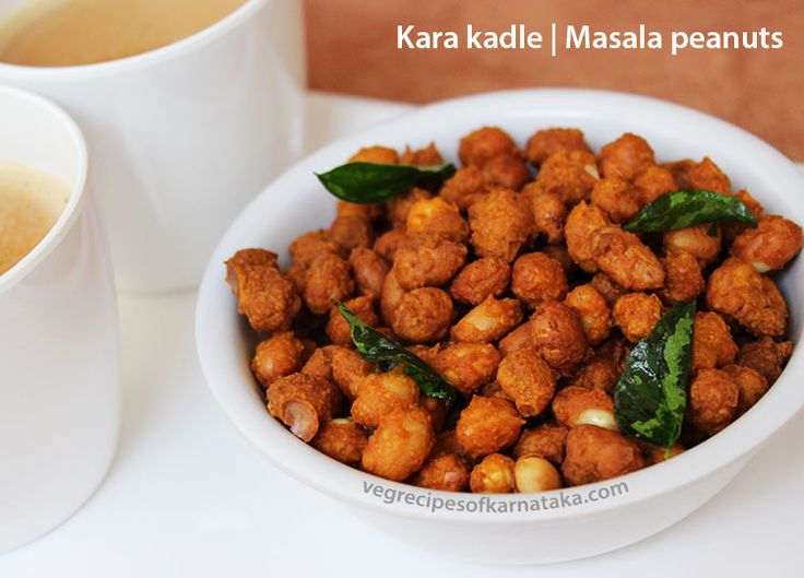 Masala peanuts or kara kadle recipe explained with step by step pictures. Masala peanuts are prepared using peanuts, gram flour and spices. These deep fried masala or spicy peanuts are familiar by name kara kalde or masale kadlekai in Kannada.