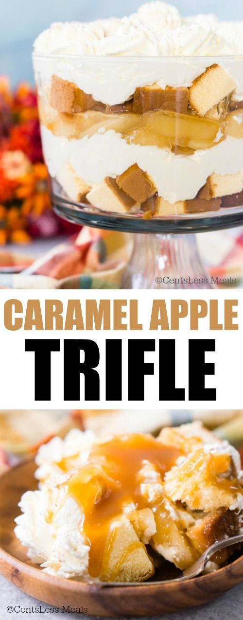 This Caramel Apple Trifle is an easy and delicious fall dessert made with layers of pound cake, sweet vanilla cream, caramel, and homemade apple pie filling! It's perfect for family dinners and potlucks alike!
