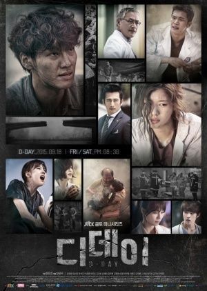 Drama Title: D-Day... Status: Ongoing... Genre: Fantasy, Medical... Published Date: September, 2015... Total Episodes: 20...Broadcast network: jTBC