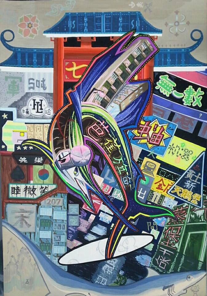 7. 'Basho flag fish' Hongkong night market + Basho flag fish