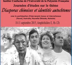 """Journées d'étude de l'institut Confucius : """"Diasporas chinoises et identités autochtones"""" ce jeudi et vendredi"""