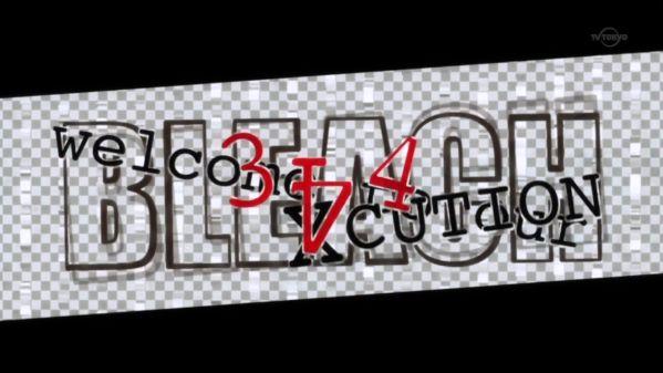 bleach episode 344 images | Bleach épisode 344 VostFR