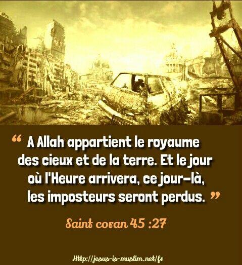 A #Allah appartient le #royaume des cieux et de la terre. Et le jour où l'Heure arrivera, ce jour-là, les imposteurs seront perdus. #Saint #Coran