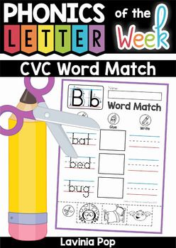 CVC Words Cut and Paste Matching ActivityThese worksheets have been extracted from my Phonics Letter of the Week MEGA BUNDLE and combined into a separate packet here. If you have already purchased the Mega Bundle, please DO NOT purchase this!This resource contains 2 sets of CVC tracing and matching worksheets: the first displays the CVC words with a dashed tracing line and the second with a continued tracing line.This set of worksheets requires children to1.