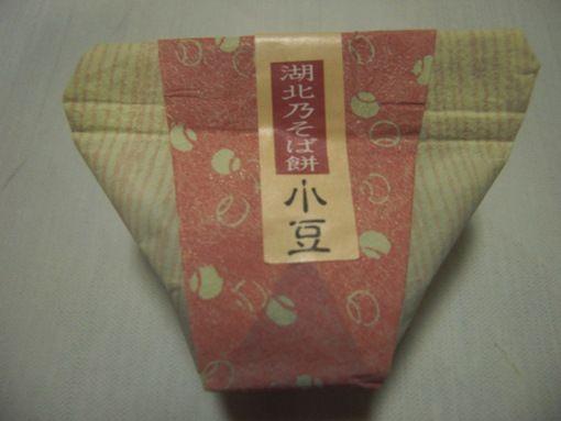 湖北乃そば餅(小豆) | 滋賀県長浜市お土産ランキング