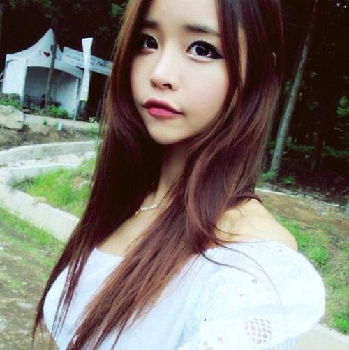 Song Ah Ri ~ ♥ | via Tumblr | We Heart It