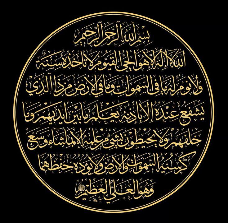 Embedded Islam hat sanatı, Sanat, Hat sanatı