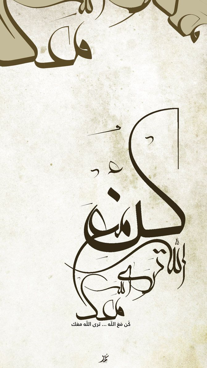 DesertRose///be with allah!!!