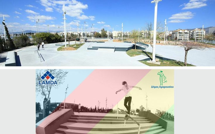 Marousi skatepark is the first skatepark in Athens that competes with similar skateparks in Europe.The most exciting fact is that it is a result of group effort by the local skaters. The opening was held on 05.4.2014.