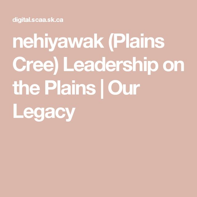 nehiyawak (Plains Cree) Leadership on  the Plains | Our Legacy