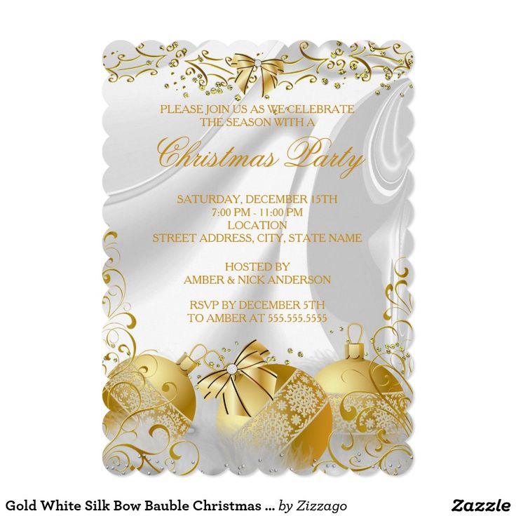 Gold White Silk Bow Bauble Christmas Party Card