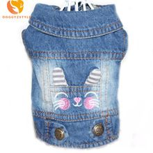 2017 Denim Pet Dog Clothes Vest Embroidered Cowboy Pet Puppy Dog Cat Jacket Dog Clothes XS-XXL dog toy DIY, dog toys homemade, Kong dog toys, dog toys for chewers , best dog toys , dog toys interactive, dog toys to make, dog toys stimulating, dog toys boredom, outdoor dog toys, dog toys storage, easy dog toys smart dog toys, tough dog toys.