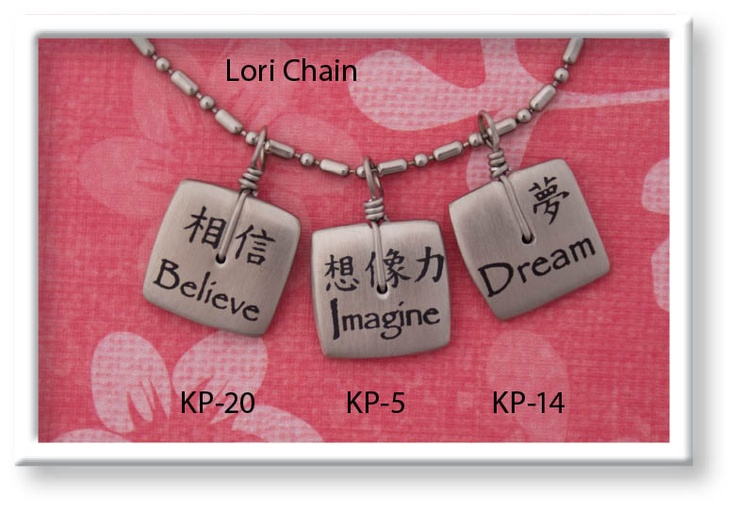 Kanji Pendants in beautiful inspirational words and kanji symbols. $20