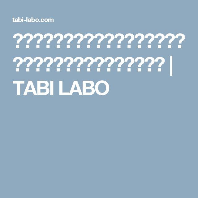 寝るときの「姿勢」を意識するだけで、慢性的な症状は改善できるかも | TABI LABO