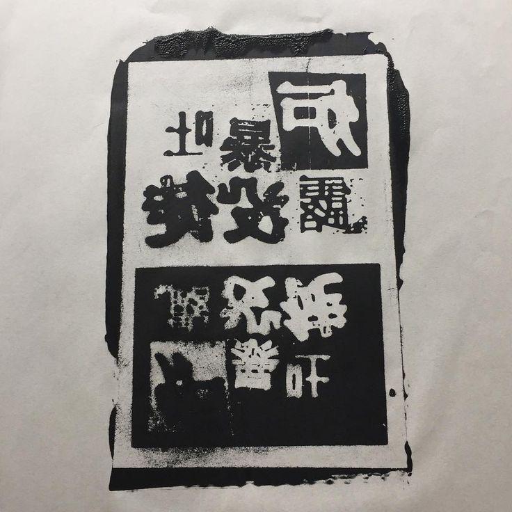 裏返しで製版してしまった、、、 #Tシャツ #シルクスクリーン #screenprinting #SILKSCREEN #TSHIRT