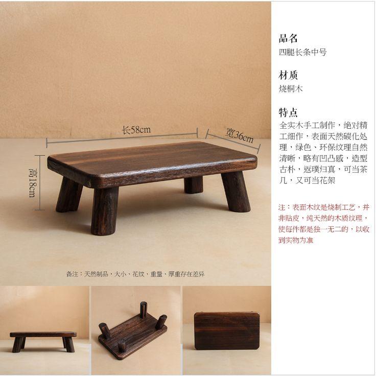 Сжигание павловния четыре ноги большие кан кан столик татами чайный столик Aiji деревянные окна и столы кан несколько небольших компьютерный стол купить на AliExpress