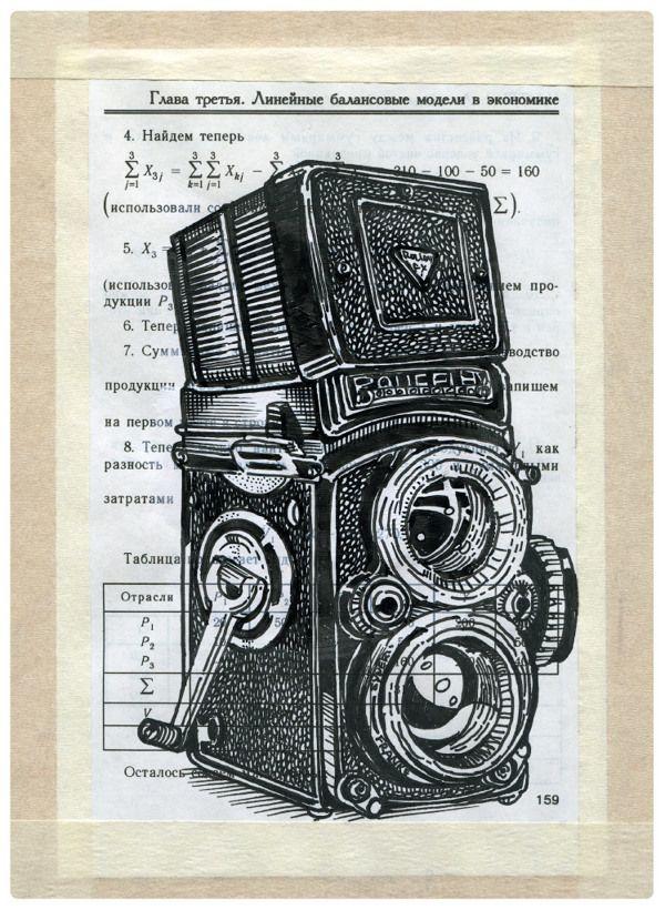 téléchargement de caméra à rayons X en ligne