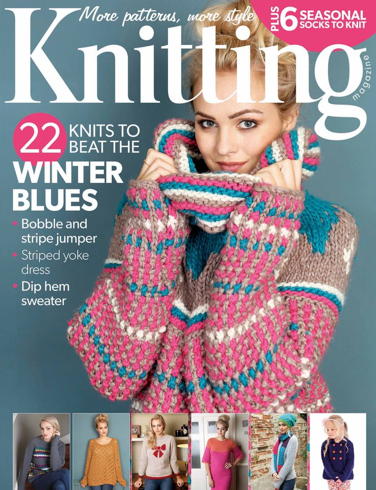 Knitting magazine issue 124, January 2014. 22 knits to beat the winter blues! Plus 6 seasonal socks to knit supplement.