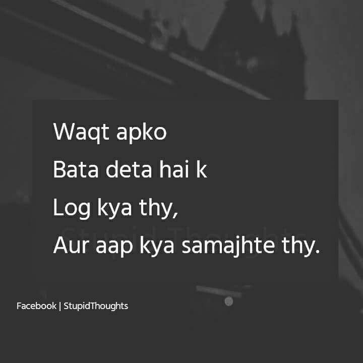 Ye waqt v na bda ajeeb hai.....
