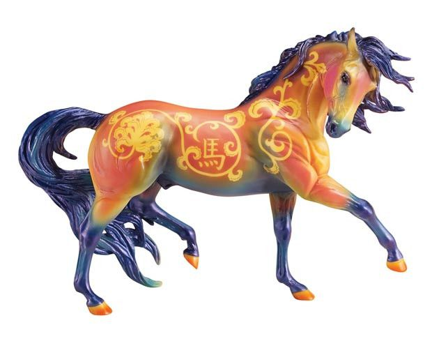 Breyer Chinese Year of the Horse