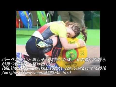 重量挙げ女子・三宅宏実選手、腰痛乗り越え銅メダル! 凄すぎる