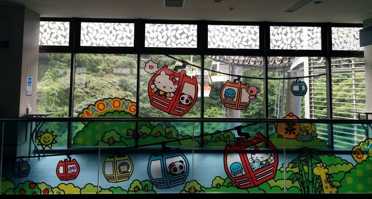 Maokong Gondola and Taipei Zoo