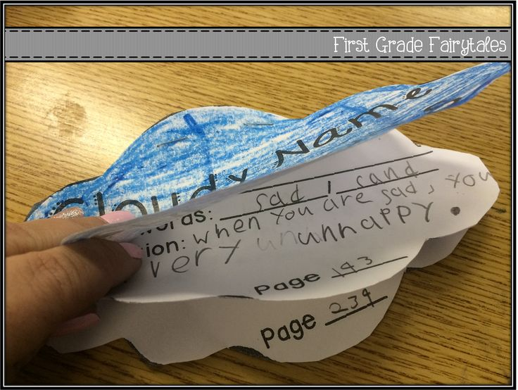 First Grade Fairytales: Digging Through the Dictionary & some FREEBIES!