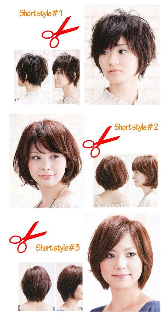 Hair Women Japanese Hairstyles - Like the second option