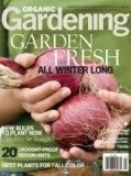 Are you interested in gardening and farming? Healthier eating? Homesteading, sustainable and/or self-sufficient living? This web site provides a long list of publications that provide great info and inspiration for beginners and pros alike!