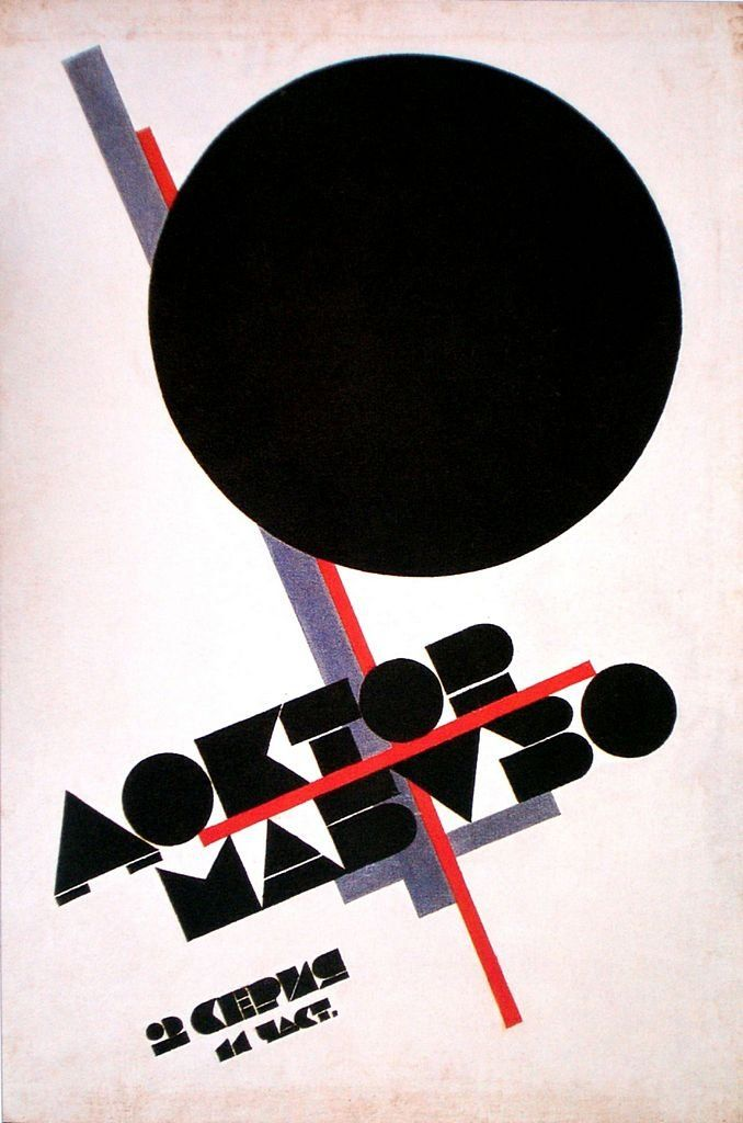 Kazimir Malevich, Poster for Doctor Mabuse, 1927 | Suprematism ...