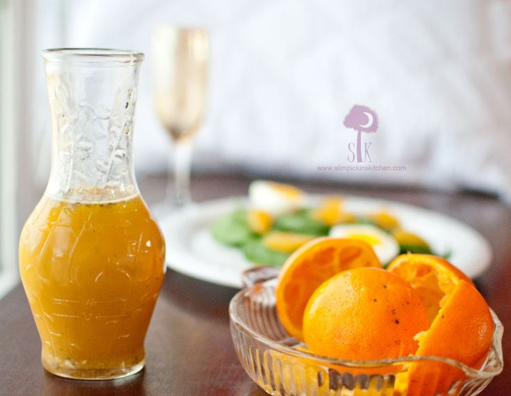 Mimosa Viniagrette: A sweet & bright, super simple salad dressing to brighten boring salads 58cals/2WWpts+