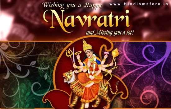 Unlimited Photo for Happy navratri photo for facebook, Maa Durga Photo, Durga maa Photo for Friends, Maa serawali photo,  happy navratri scraps, happy navratri photo, happy navratri image, images of navratri, pictures of navratri, navratri special wallpaper and many more.