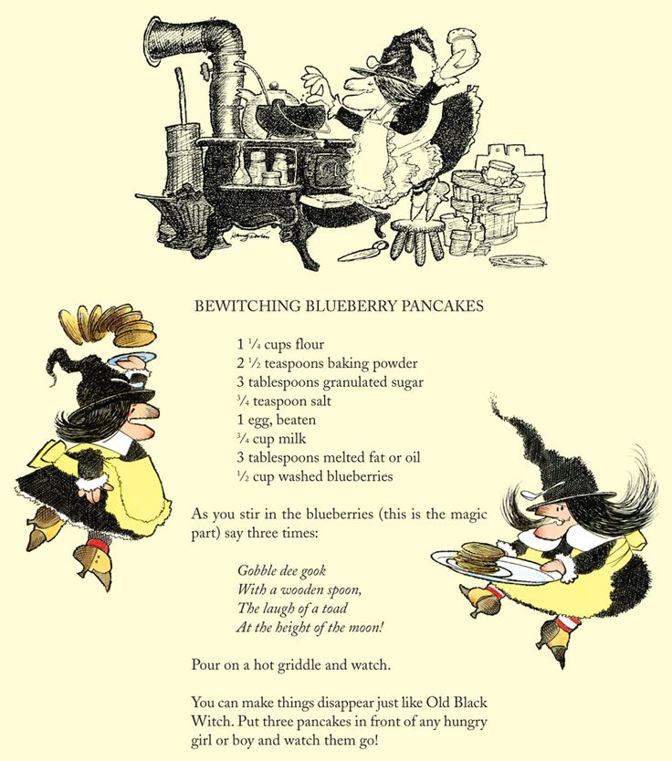 Old Black Witch's bewitching blueberry pancakes! By Wende and Harry Devlin.