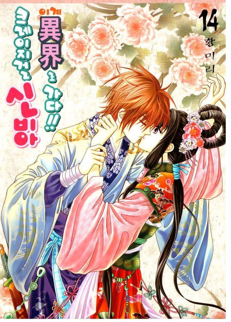 Manga Crazy Girl Shin Bia cápitulo 64 página 000compra_013458.jpg