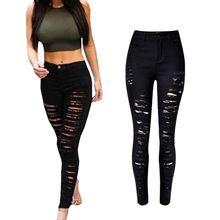 Pantalones vaqueros negros rasgados para las mujeres 2016 de la alta cintura de…