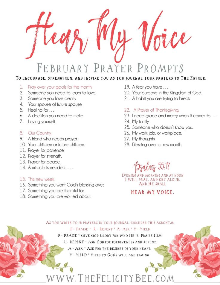 Want to deepens your prayer life? The HEAR MY VOICE prayer prompts are over at The Felicity Bee! I pray that they help you draw closer in your relationship with Jesus as you journal your prayers. I pray you hear His voice as He hears yours!