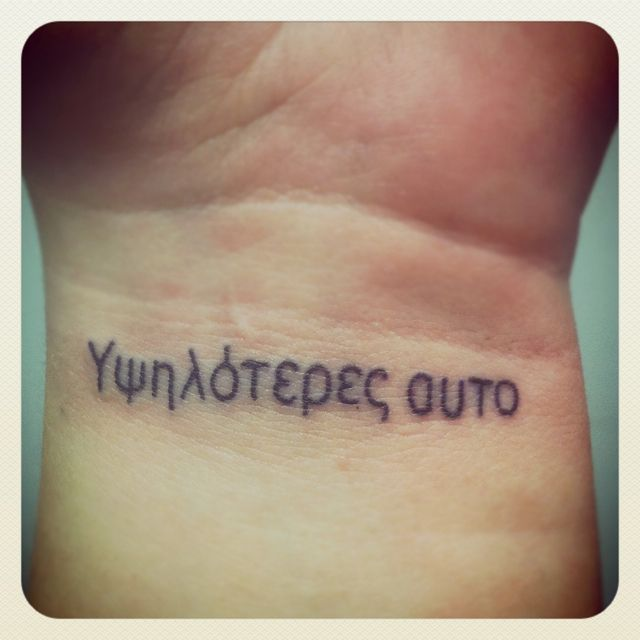 46 Best Greek Tattoos Images On Pinterest