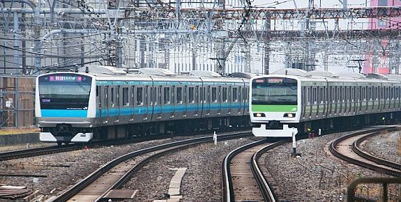 Japan Railways