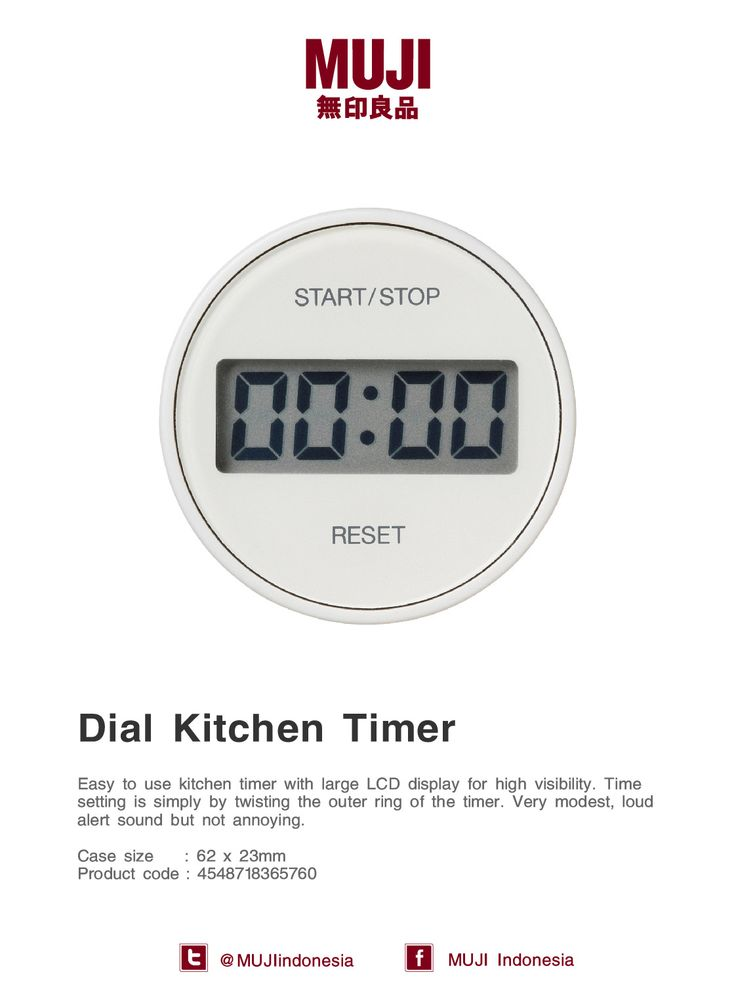 Easy to use kitchen timer with large LCD display for high visibility. Time setting is simply by twisting the outer ring of the timer.