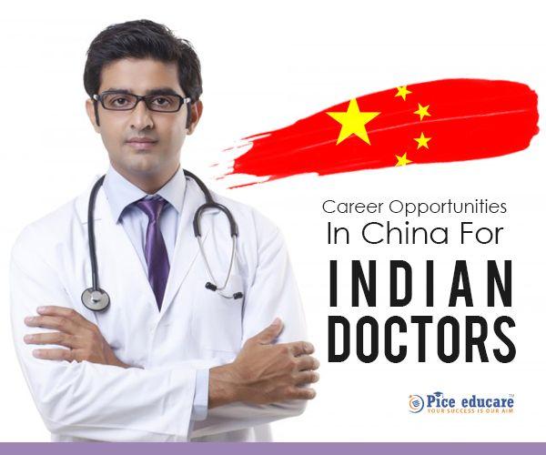 Visakhapatnam Doctors - Find The Best Doctor in ...